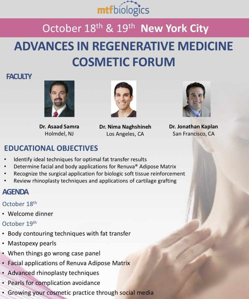 cosmetic forum